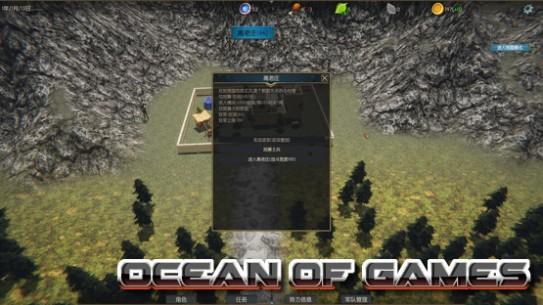 Demon-Club-Free-Download-2-OceanofGames.com_.jpg