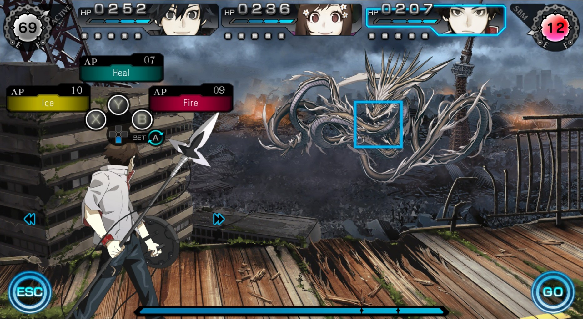 Ray Gigant Features