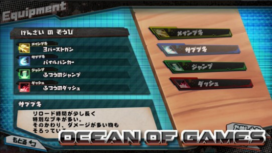 Sushi-Party-2-DARKSiDERS-Free-Download-3-OceanofGames.com_.jpg