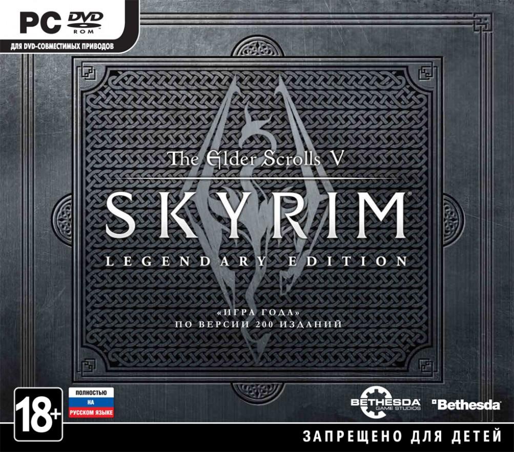 The Elder Scrolls V Skyrim Legendary Edition Free Download