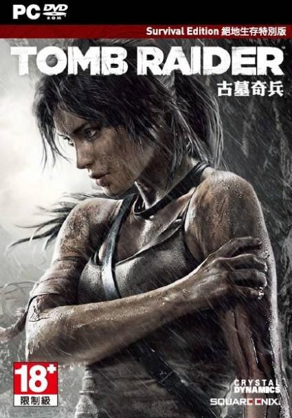 Tomb Raider Survival Edition 2013 Free Download