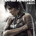 Tomb Raider Survival Edition 2013 Free Download